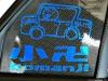 Mustang Drifts Japan 13.JPG
