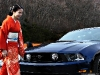 Mustang Drifts Japan 31.JPG